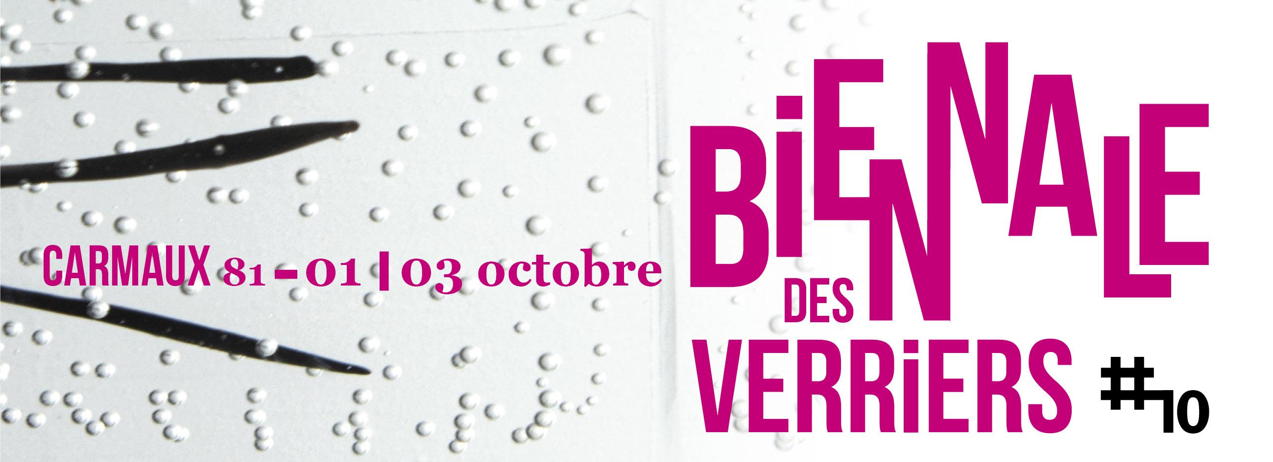 bandeau_FB_FR_800.jpg
